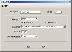 digi2005_01