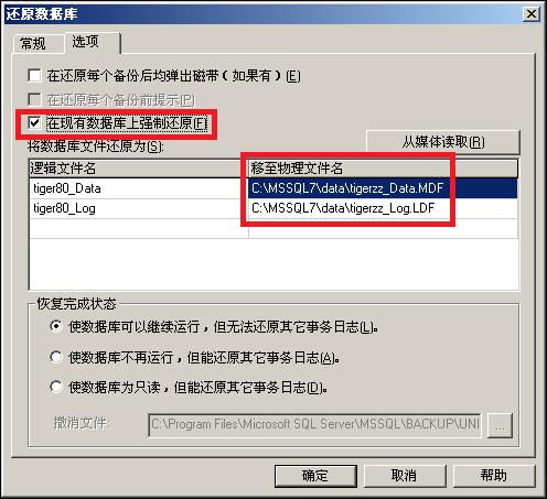 SQL Restore