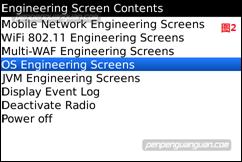 BB_ScreenShot_1