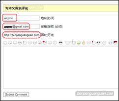Auto_insert_information