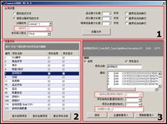 digi2005_data_convert