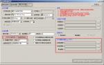 km_barcode_print_02